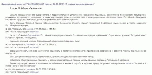 raport-bolnichniy-voennosluzhashego-D7BB.jpg