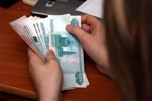 Какая зарплата у аудитора в регионах России в 2018 году
